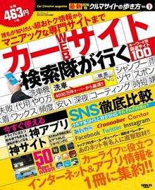 cover_vol1