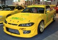 JUN HYPER LEMON SILVIA