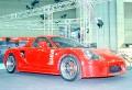 ARTA SPORT GT-300