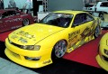 BN SPORTS S14シルビア