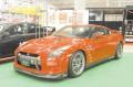 MCR R35 GT-R