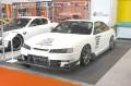 URAS TYPE-GT S14