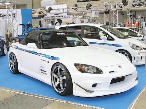 イングスN-spec S2000